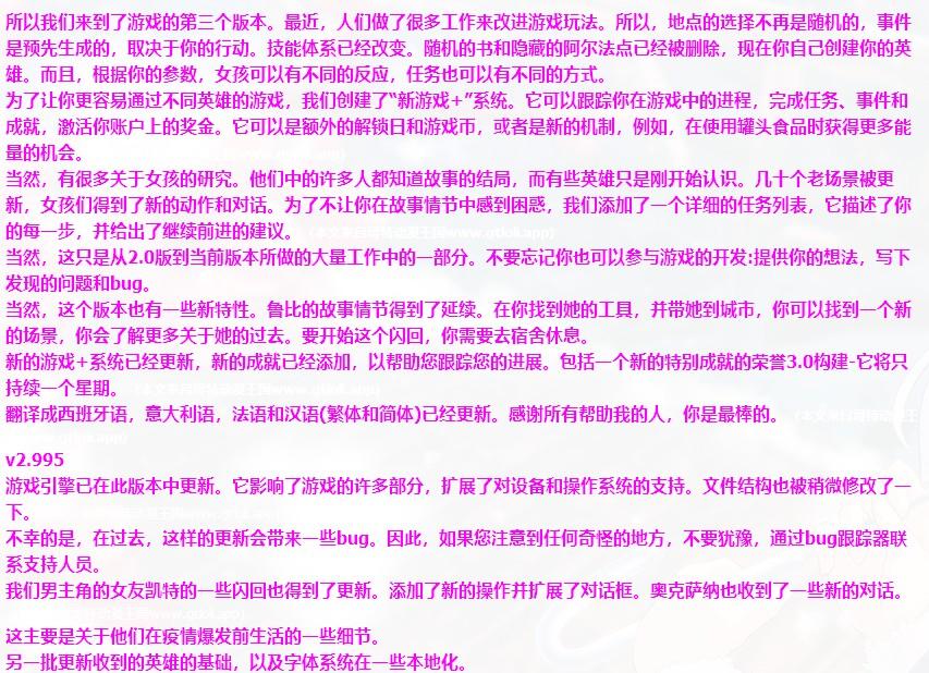 最后一个男人The Last Man V3.0官中中文+攻略【CV/PC+安卓/RPG/中文/动态CG/4G】