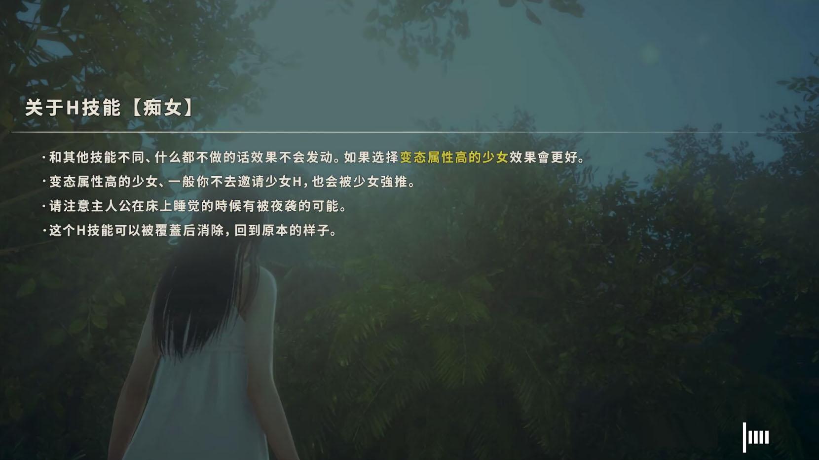 【3D/中文/整合/17G】AI少女璇玑公主整合版:最新补丁/高跟鞋/商店娘/MOD/解码