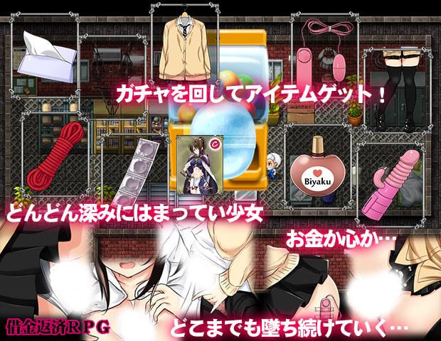 【日式RPG/汉化】负债少女 PC+安卓完结精翻汉化作弊修复版【800M】 8