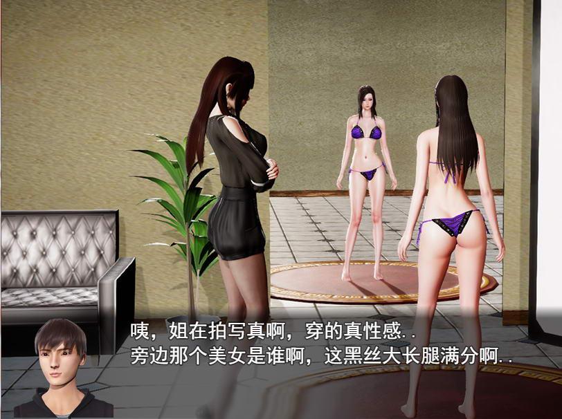 【RPG/中文/动态CG】风骚人生 Ver2.27 全DLC完整定制版【PC+安卓】【3.6G】1911218