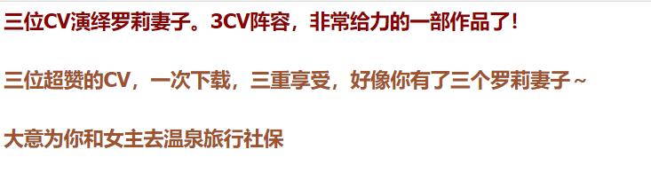 「音色」步非烟新作8-CV步非烟/小琳/小筝-罗莉妻子【共3部/78分钟中文台本】