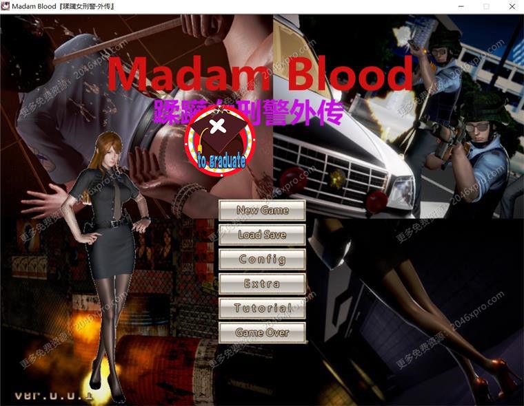 【经营SLG/中文】罪魇:Madam Blood!女警耻辱物语+全系列漫画+小说【新作/黑丝/3G】